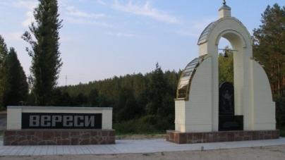 Після приєднання до Житомира Вересам обіцяють дорогу і «картки житомирянина»