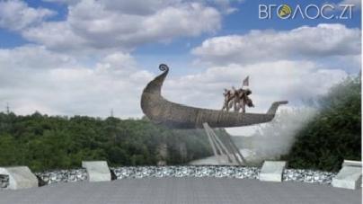 Житомирянам показали, як може виглядати пам'ятник воїнам АТО