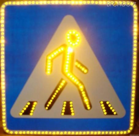 У Черняхові майже на 100 тисяч закуплять дорожні знаки з підсвіткою