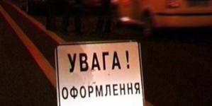 Поблизу Давидівського дачного масиву загинув житомирянин, який на моторолері перетинав дорогу