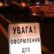 У Житомирі BMW в'їхав у стовп: постраждали троє людей, серед них – 2-річна дитина
