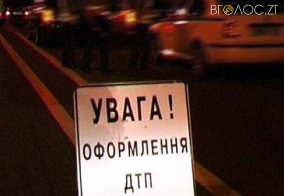 Під час аварії у Бердичівському районі постраждали четверо людей