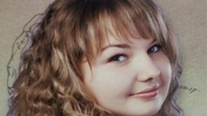 У Новограді вшанують медсестру, яка загинула в АТО