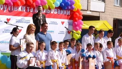 Жителі Корбутівки у Житомирі відзначили свято мікрорайону