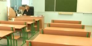 З початку року у селах області закрили 3 сільські школи, – ОДА