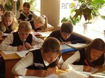 Житомиряни збирають підписи проти уроків християнської етики у школах