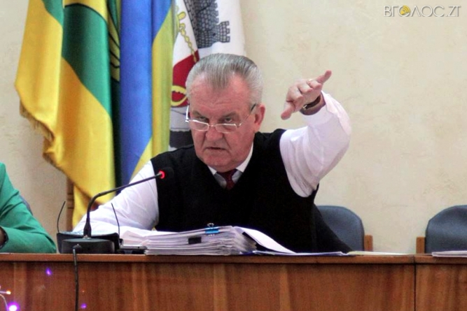 Новоград-волинці хочуть відставки міського голови