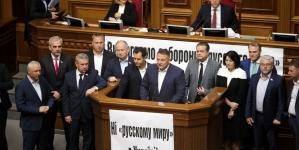 Народні депутати від УКРОПу закликали парламент заборонити «рускій мір» в Україні