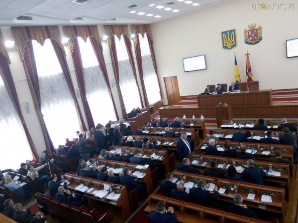 Депутати облради заборонили жителям області слухати російськомовні пісні