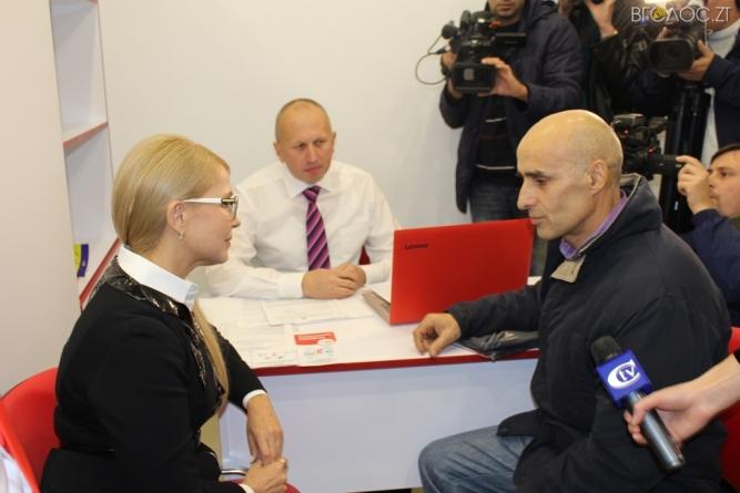 Житомир відвідала Юлія Тимошенко
