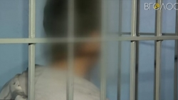 Дітей, які катували та вбили дідуся, посадять на 11,5 років у тюрму