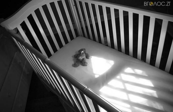 49 немовлят померли протягом 8 місяців на Житомирщині