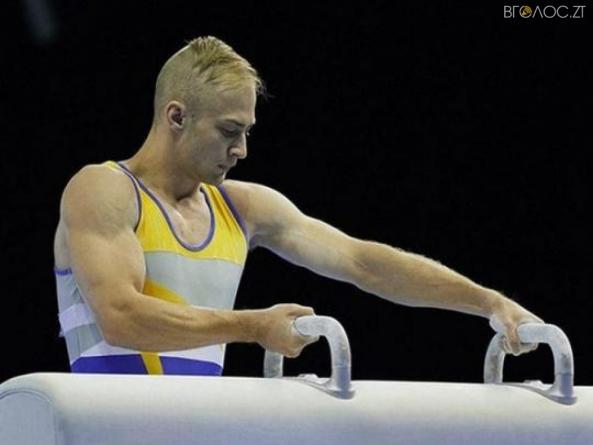"""Житомирянин завоював """"золото"""" на Кубку світу зі спортивної гімнастики"""
