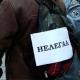 """На Житомирщині примусово повернули """"додому"""" майже 200 мігрантів"""