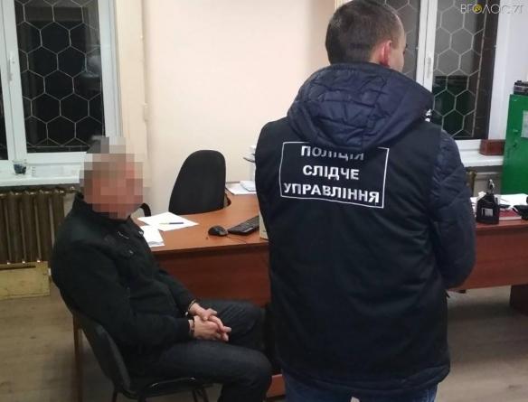 Тренеру бердичівської спортшколи, який розбещував 11-річну вихованку, «світить» до 8 років