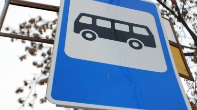 У Житомирі хочуть облаштувати автобусну зупинку коштом підприємця