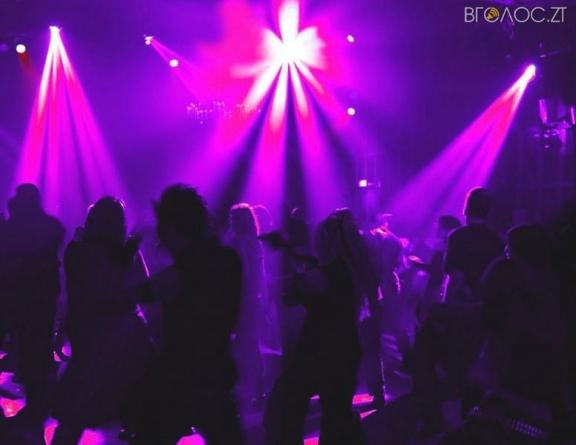 Житомирянин пропонує позначати спецзнаками нічні клуби, біля яких сталися вбивства