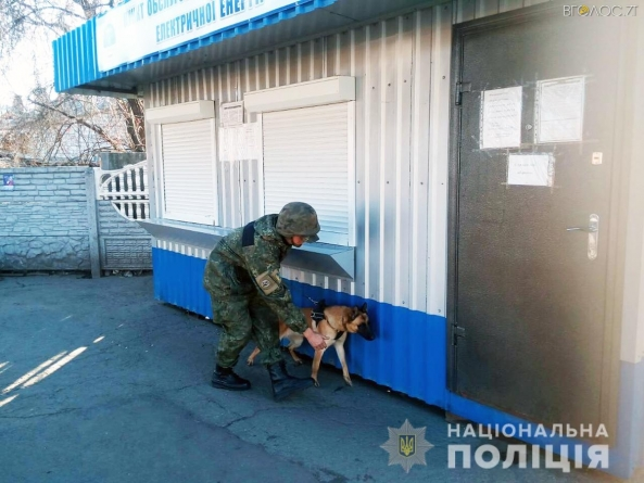У поліції розповіли подробиці «замінування» вокзалу у Житомирі