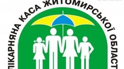 Лікарняна каса повідомила про підвищення «благодійних» внесків. Житомиряни вибухнули критикою