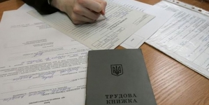 Власник будівельного підприємства у Житомирі заплатить понад 2 мільйони гривень штрафу за неоформлених працівників