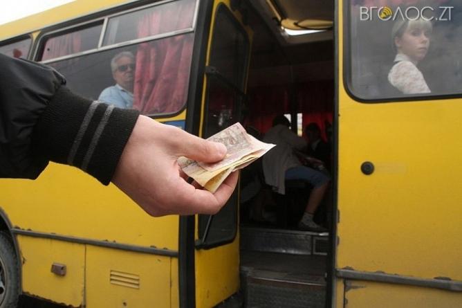 Житомиряни просять міськраду знижки на проїзд для студентів