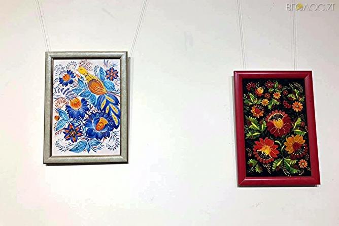 У Домі української культури відкрили виставку петриківського розпису «Квітка-душа, або «І неможливе можливо..»