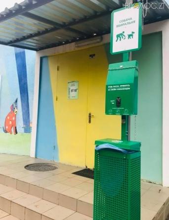 У Житомирі встановили першу міську собачу вбиральню