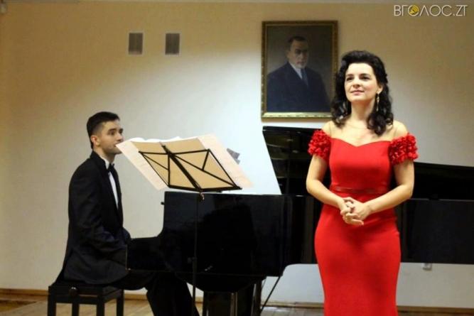 У музичній школі імені Лятошинського збирали гроші на лікування онкохворої вчительки