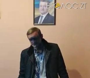 У Житомирі облили зеленкою заступника начальника обласного Держгеокадастру