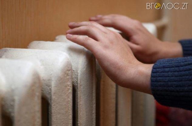 Жителі Коростеня вимагають скасувати підвищення тарифів на тепло