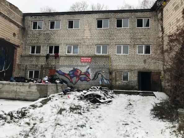 У Житомирі під час пожежі згоріло 1200 кг гуманітарної допомоги