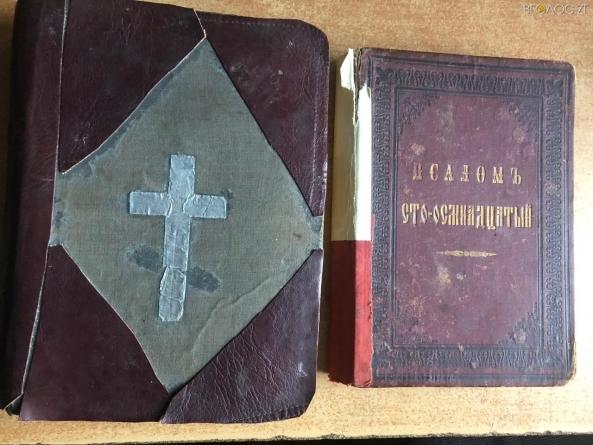 Житомирські прикордонники перешкодили білорусу вивезти з України«Святе письмо»