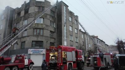 У Бердичеві під час пожежі у багатоповерхівці загинув чоловік