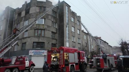 Бердичів: понад мільйон витратять на відновлення будинку, який горів у листопаді