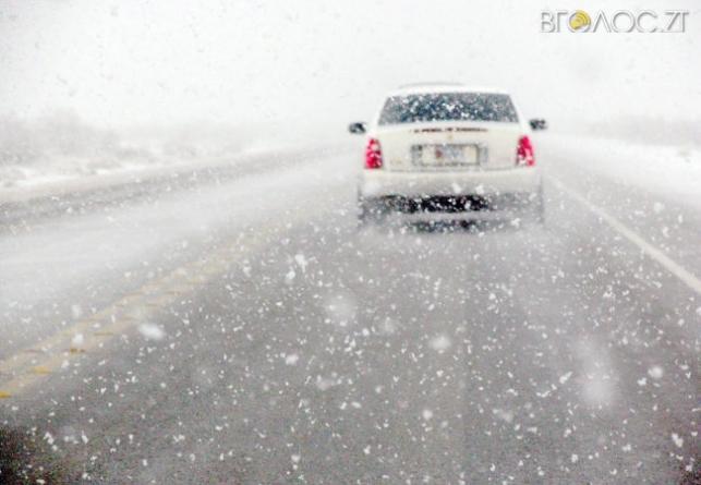 Водіїв попередили, що на Житомирщині очікується снігопад