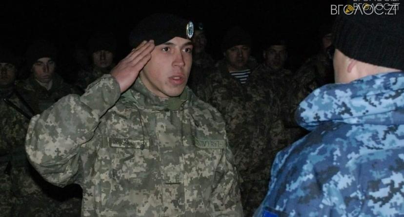 Загиблого в АТО житомирського героя посмертно нагородили орденом «За мужність»