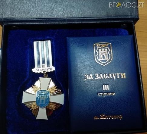 Директор комунального підприємства «Фармація» отримає відзнаку «За заслуги перед Житомиром»