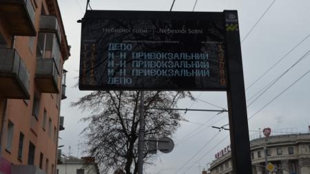 Табло прогнозування приїзду транспорту передали «Житомиртранспорт»