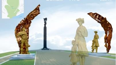 Стало відомо, як може виглядати скульптурна композиція на честь захисників, котрі загинули на сході України