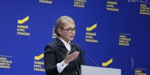 Стратегія миру від Тимошенко – реалістична та здатна принести перемогу Україні