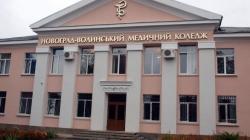 У Новограді вирішили взимку відремонтувати тепломережу