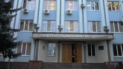 Прокуратура області придбає пального на мільйон гривень