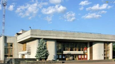 У палаці культури Бердичева дозволять продавати алкоголь під час концертів