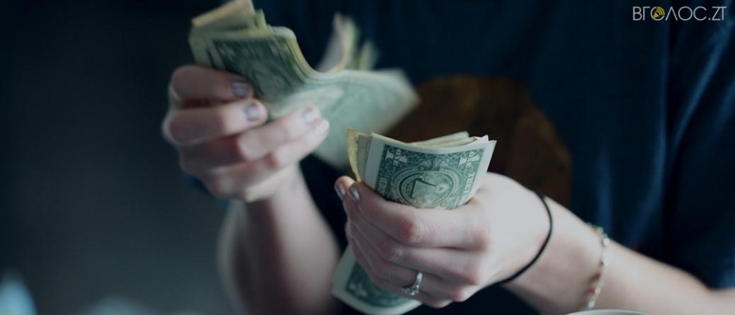 У Житомирі директор банку підробляла документи та забирала гроші вкладників