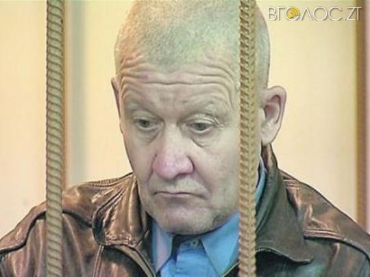 У Житомирі помер серійний маніяк Ткач, який скоїв понад 100 вбивств