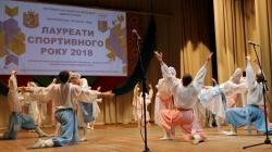 У Житомирі відзначили кращих спортсменів області