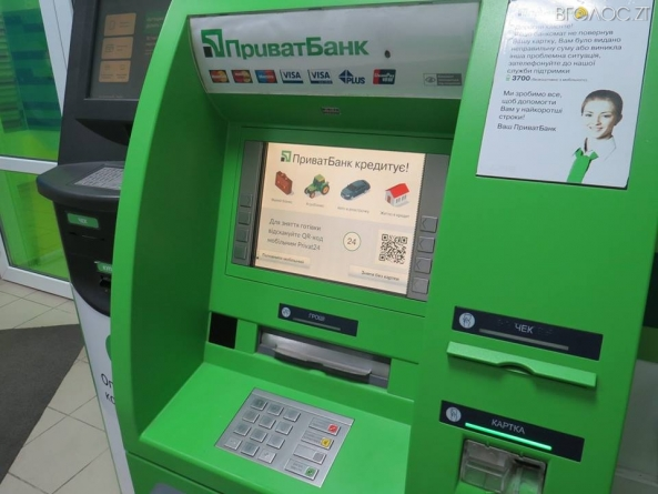 У Житомирській області підірвали банкомат. Обіцяють винагороду за інформацію