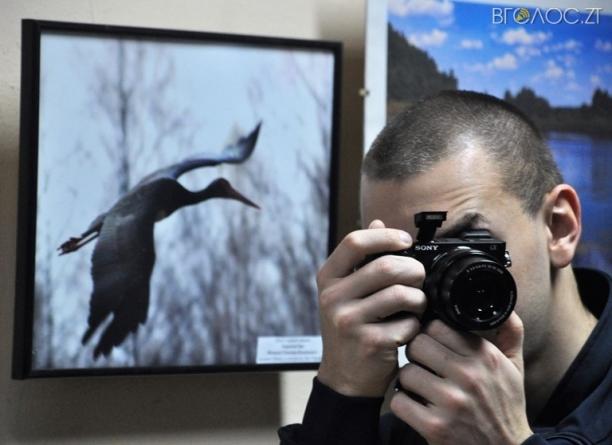 У Житомирі обрали переможців фотоконкурсу «Рідний край – моє Полісся»