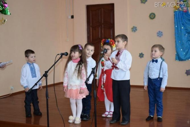 Новий дитячий садочок відкрили у селі Олевського району