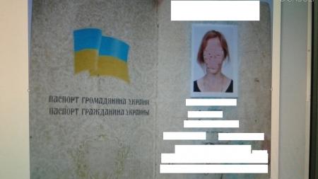 Жінка, яка замінила фото у паспорті, бо старе не подобалося, відповідатиме за підробку документів